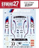 スタジオ27ツーリングカー/GTカー オリジナルデカールBMW Z4 アレックス・ザナルディ #33 2014