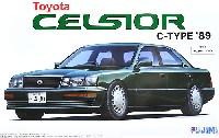 フジミ1/24 インチアップシリーズトヨタ セルシオ Cタイプ '89