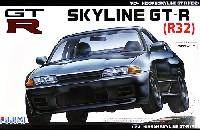 フジミ1/24 インチアップシリーズニッサン R32 スカイライン GT-R