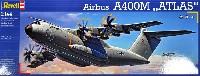 レベル1/144 飛行機エアバス A400M アトラス
