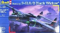 レベル1/48 飛行機モデルP-61A/B ブラックウィドウ