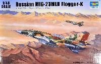 トランペッター1/48 エアクラフト プラモデルMiG-23MLD フロッガーK