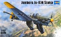 トランペッター1/32 エアクラフトシリーズユンカース Ju-87A スツーカ
