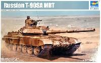 トランペッター1/35 AFVシリーズロシア T-90SA 主力戦車