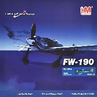 フォッケウルフ Fw190F-9 フォッケウルフ ミュンヘン 1945