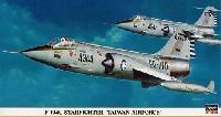 中華民國空軍 F-104G 星式戰鬥機