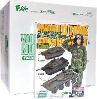 ワールドタンクミュージアムキット Vol.2 陸上自衛隊編 最新装備車両 (1BOX)