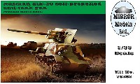 ソ連 ZiS-30 対戦車自走砲