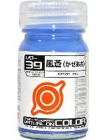 風蒼 (かぜあお) (VO-39)