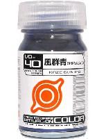 風群青 (かぜぐんじょう) (VO-40)