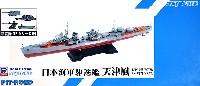 日本海軍 陽炎型駆逐艦 天津風 (新装備付)