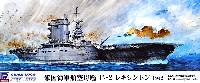 米国海軍 航空母艦 CV-2 レキシントン 1942