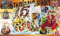 バンダイワンピース 偉大なる船(グランドシップ)コレクションサウザンド・サニー号 TVアニメ 15周年Ver.