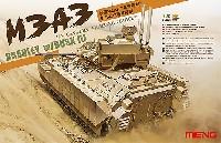 M3A3 ブラッドレー w/BUSK3