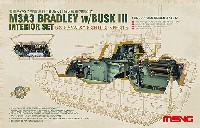 M3A3 ブラッドレー w/BUSK3 インテリアセット