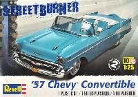 '57 シェビー コンバーチブル