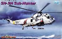アメリカ海軍 対潜ヘリ SH-3H シーキング