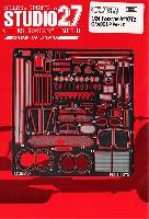 スタジオ27ツーリングカー/GTカー デティールアップパーツポルシェ 911GT2 グレードアップパーツ