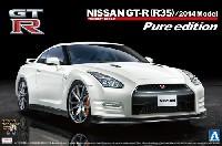 アオシマ1/24 ザ・ベストカーGTニッサン GT-R (R35) ピュアエディション 2014年モデル エンジン付