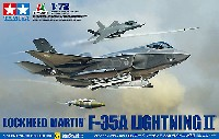 ロッキード マーチン F-35A ライトニング 2