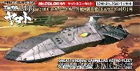 ゼルグード級一等航宙戦闘艦 ドメラーズ3世用
