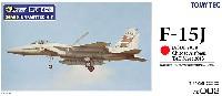 トミーテック技MIX 無彩色キット航空自衛隊 F-15J イーグル 第201飛行隊 (千歳基地・2013戦競)