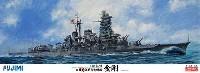 フジミ1/350 艦船モデル旧日本海軍 高速戦艦 金剛 1944年10月 (副砲・高角砲金属砲身付き)