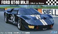 フォード GT40 Mk.2 1966年 ル・マン 優勝車