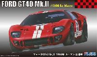 フォード GT40 Mk.2 1966年 ル・マン 出場車