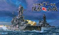 フジミ1/700 特シリーズ SPOTレイテ沖海戦時 西村艦隊 第二戦隊 扶桑・山城
