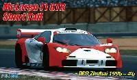 マクラーレン F1 GTR ショートテール BPR 1996 #6