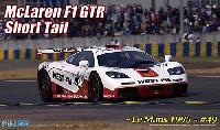 マクラーレン F1 GTR ショートテール ル・マン 1995 #49