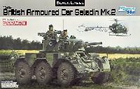イギリス 6輪装甲車 サラディン Mk.2