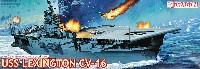 アメリカ海軍 航空母艦 U.S.S.レキシントン CV-16
