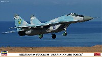 ミグ29 フルクラム ウクライナ空軍