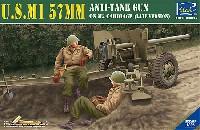 アメリカ M1 57mm対戦車砲 後期型 M2キャリッジ (後期型)
