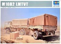 M1082 LMTV トレーラー