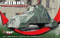 クブシュ 即製装甲車 1944 ポーランド蜂起軍 ワルシャワ