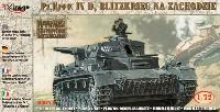 ドイツ 4号戦車D型 西部戦線 1940