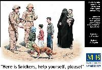 アメリカ 装甲車両兵士 + 中東婦人 & 子供