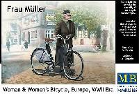 マスターボックス1/35 ミリタリーミニチュアヨーロッパ 女性用自転車 + 婦人