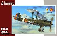 スペシャルホビー1/72 エアクラフト プラモデルルーマニア IAR-37 複葉軽爆撃機