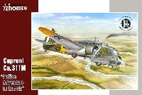スペシャルホビー1/72 エアクラフト プラモデルカプロニ Ca.311M リベッチオ 双発爆撃機 ロシア戦線