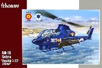 スペシャルホビー1/72 エアクラフト プラモデルヒューイ AH-1G コブラ 対戦車ヘリ スペイン & イスラエル軍