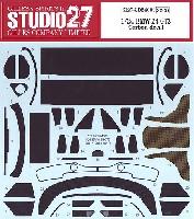 スタジオ27ツーリングカー/GTカー カーボンデカールBMW Z4 GT3 カーボンデカール (フジミ用)