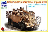 アメリカ バッファロー MPCV 地雷除去車両 スペースド&スラットアーマー