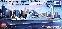ブロンコモデル1/350 艦船モデル中国海軍 056型 コルベット艦 香港駐留隊 596 恵州 & 597 欽州