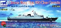 ブロンコモデル1/350 艦船モデル中国海軍 056型 コルベット艦 北海艦隊 580 大同 & 581 営口