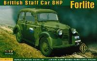 イギリス 8HP 軍用スタッフカー フォーライト