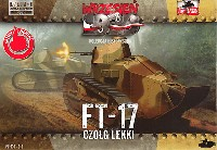 FTF1/72 AFVルノー  FT17 軽戦車